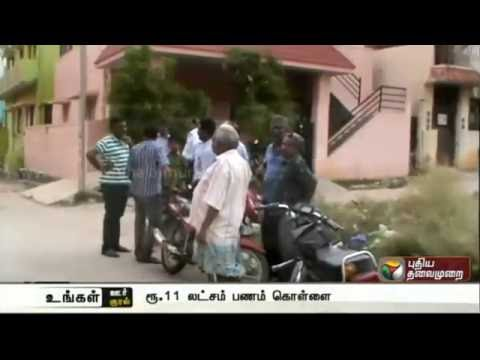 Rupees11-lakhhs-burgled-from-a-house-near-Hosur-Investigations-are-on