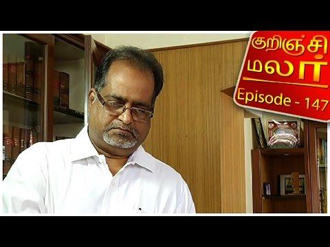 Kurunji-Malar-Epi-147-10-06-2016-Kalaignar-TV