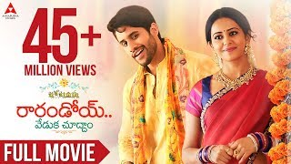 Video Rarandoi Veduka Chudhamᴴᴰ Telugu Full Movie || Naga Chaitanya,Rakul Preet MP3, 3GP, MP4, WEBM, AVI, FLV Maret 2018