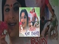 Video: Chitram Bhalare Vichitram Telugu Full Movie