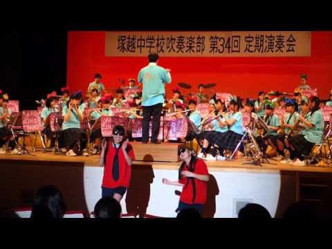 塚越中学校吹奏楽部第34回 定期演奏会