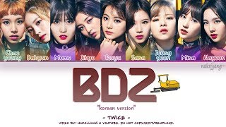 Video TWICE (트와이스) – BDZ *KOR. VER* (Color Coded Lyrics Eng/Rom/Han/가사) MP3, 3GP, MP4, WEBM, AVI, FLV November 2018
