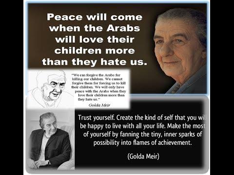 Golda Meir Film - Part 1 (видео)