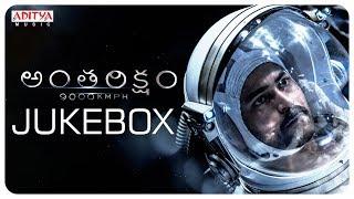 Telipo Telipo Song Lyrics from Antariksham 9000 KMPH  - Varun Tej