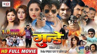 Video GUNDEY | गुंडे  Bhojpuri Full Movie 2019 | Kunal Tiwari, Viraj Bhatt, Rani Chattarji, Anjana Singh MP3, 3GP, MP4, WEBM, AVI, FLV Juni 2019