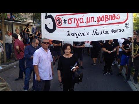 Συγκέντρωση στο Κερατσίνι για τα 5 χρόνια από τη δολοφονία Φύσσα…