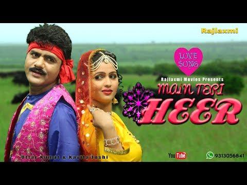 Video Main Teri Heer मैं तेरी हीर || Uttar Kumar || Kavita Joshi || Mr. Deepu download in MP3, 3GP, MP4, WEBM, AVI, FLV January 2017