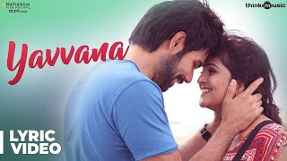 Yavvana Song Lyrics