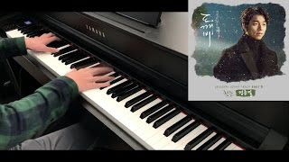 Goblin OST 8 Piano Cover: 정준일 (Jung Joonil) - 첫 눈 (The First Snow) w/ Piano Sheets