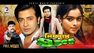 Video Nishpap Munna | Shakib Khan, Sahara, Misha Sawdagor | Eagle Movies (OFFICIAL BANGLA MOVIE) MP3, 3GP, MP4, WEBM, AVI, FLV Mei 2018