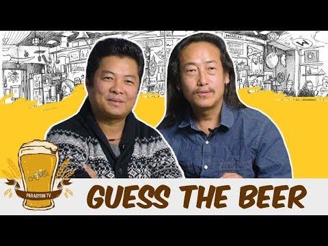 | Guess The Beer |  ft. Daya Hang Rai & Samten Bhutia
