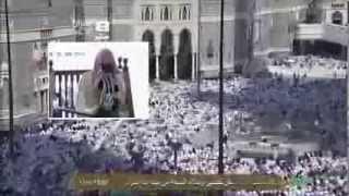 مؤثرة جداً - خطبة الجمعة - سعود الشريم - الجمعة 13 ذو الحجة 1434 - ثالث أيام التشريق