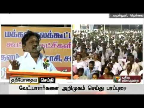 Live-DMDK-leader-Vijayakanth-election-campaign-in-Nellai