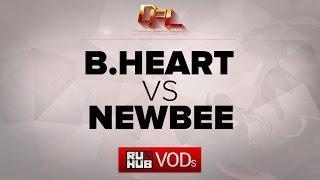 Bheart vs NewBee, game 1