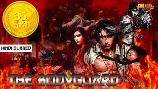 Nonton The Bodyguard Hindi Dubbed Chinese Action Movie | Latest Hindi Dubbed Movies 2018 Film Subtitle Indonesia Streaming Movie Download