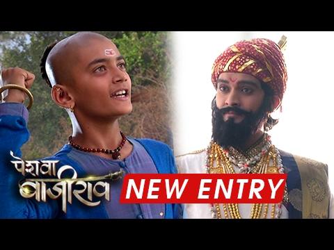 Shivaji's Entry In Bajirao's Life | Peshwa Bajirao