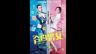 Nonton                                      Hap Joek Nam Nui  2017                 Film Subtitle Indonesia Streaming Movie Download