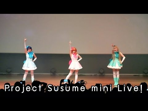 COSCOM #2 – Project Susume mini Live!