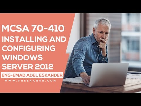 15-MCSA 70-410 (Join computer To Domain And Create User Part1) Eng-Emad Adel Eskander   Arabic