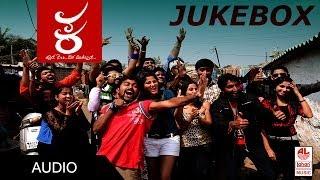 KA Kannada Movie Full Songs Latest | Juke Box | KA Kannada Movie Songs HD