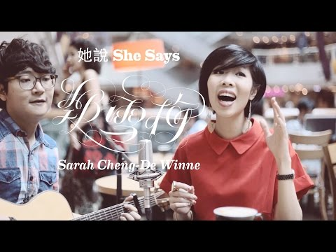 JJ Lin Jun Jie 林俊傑 - She Says 她说 (Acoustic Cover 6/8)