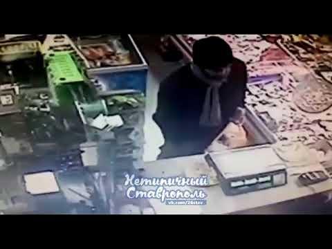 ВСтаврополе мужчина бессовестно похитил банку спожертвованиями больным детям