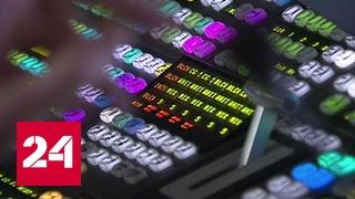 Странные совпадения: телеканал RT подвергся массированному давлению
