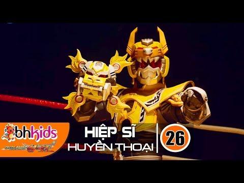 Siêu Nhân Hiệp Sĩ Huyền Thoại (Legend Heroes) Tập 26 : Thỉnh Giáo Gia Cát Lượng - Thời lượng: 23:11.