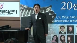 가고파 / 테너 김지호