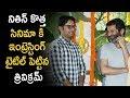 Intresting Title For Nithin Trivikram Movie  Latest Telugu Cinema News waptubes
