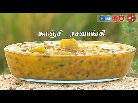 Oorum-Unavum-Kanchipuram--kanchi-Rasavaangi-20-08-16-Puthiya-Thalaimurai-TV