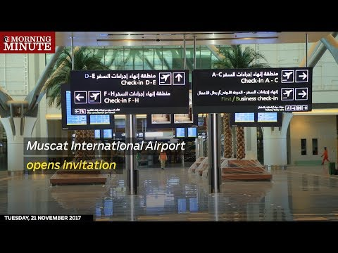 Residents of Oman have been invited to take part in trials to test the readiness of the newly built airport