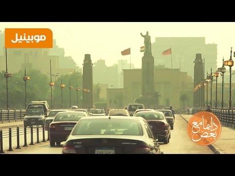 أغنية موبينيل دايما مع بعض-Mobinil Ramadan song 2012 (видео)