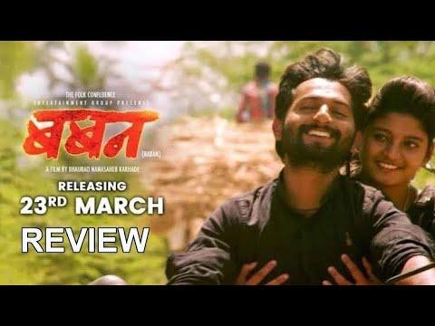 kagar Marathi movie full HD (2019) Bollyhdmovies
