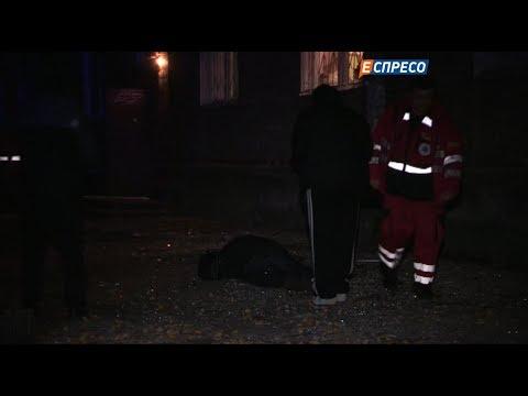 В сети появилось видео с последствиями взрыва у телеканала Эспрессо