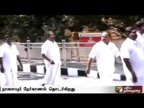 ADMK-holds-election-aspirants-counselling-for-eighth-day
