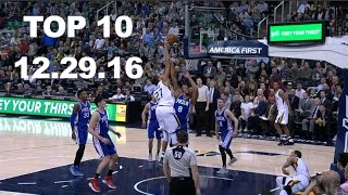 Top 10 NBA Plays of the Night: 12.29.16 by NBA
