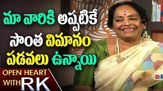 Video Senior Actress K.R Vijaya About Her Husband | Open Heart with RK | ABN Telugu MP3, 3GP, MP4, WEBM, AVI, FLV November 2018
