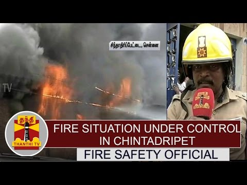 Fire-situation-under-control-in-Chintadripet--Fire-safety-Official-Thanthi-TV