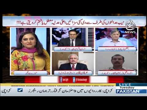 Spot Light With Munizae Jahangir | 9 April 2019 | Aaj News