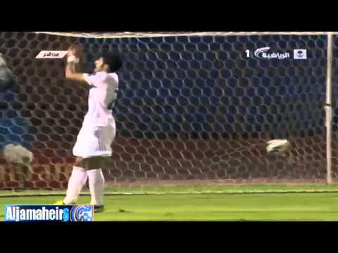 Al-Shoalah v AlHilal 1-3 | All Goals 14|09|2012