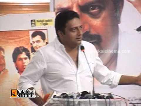 Gouravam Movie Press Meet Clip 1