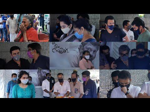 ഞങ്ങളുടെ പ്രിയ സച്ചിയേട്ടന് വിട | Friends & Co-Artists paying their last respect to Director Sachy