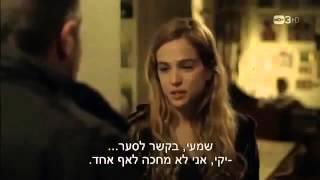 פצועים בראש עונה 1 פרק 9 אחרון