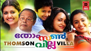 Video Malayalam Full Movies # Super Hit Action Movies # Malayalam Super Hit Movies MP3, 3GP, MP4, WEBM, AVI, FLV Agustus 2018