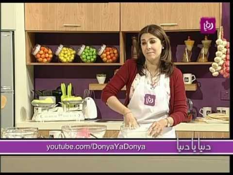 الشيف غادة التلي - عجينة السكر - حلقة 20-2 جزء 1 | Roya