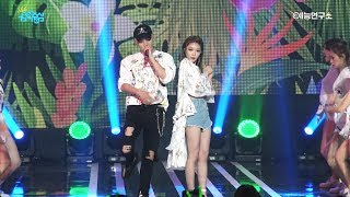 CHUNG HA Why Don't You Know (feat. TAEYONG) @ MBC [Show! MusicCore] 20170708 Watch more video clips of the Hottest ...