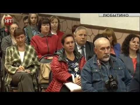Губернатор Сергей Митин встретился с жителями Любытинского района