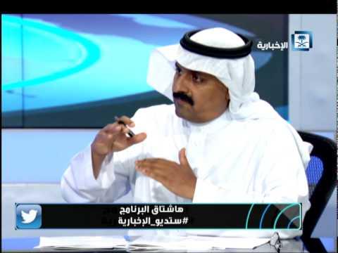النظام الفصلي للتعليم الثانوي ستوديو الإخبارية