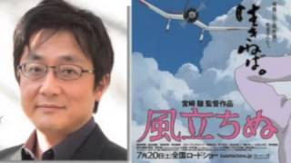 Nonton The Wind Rises 2013              Kaze Tachinu Explained  Eng Sub  Film Subtitle Indonesia Streaming Movie Download